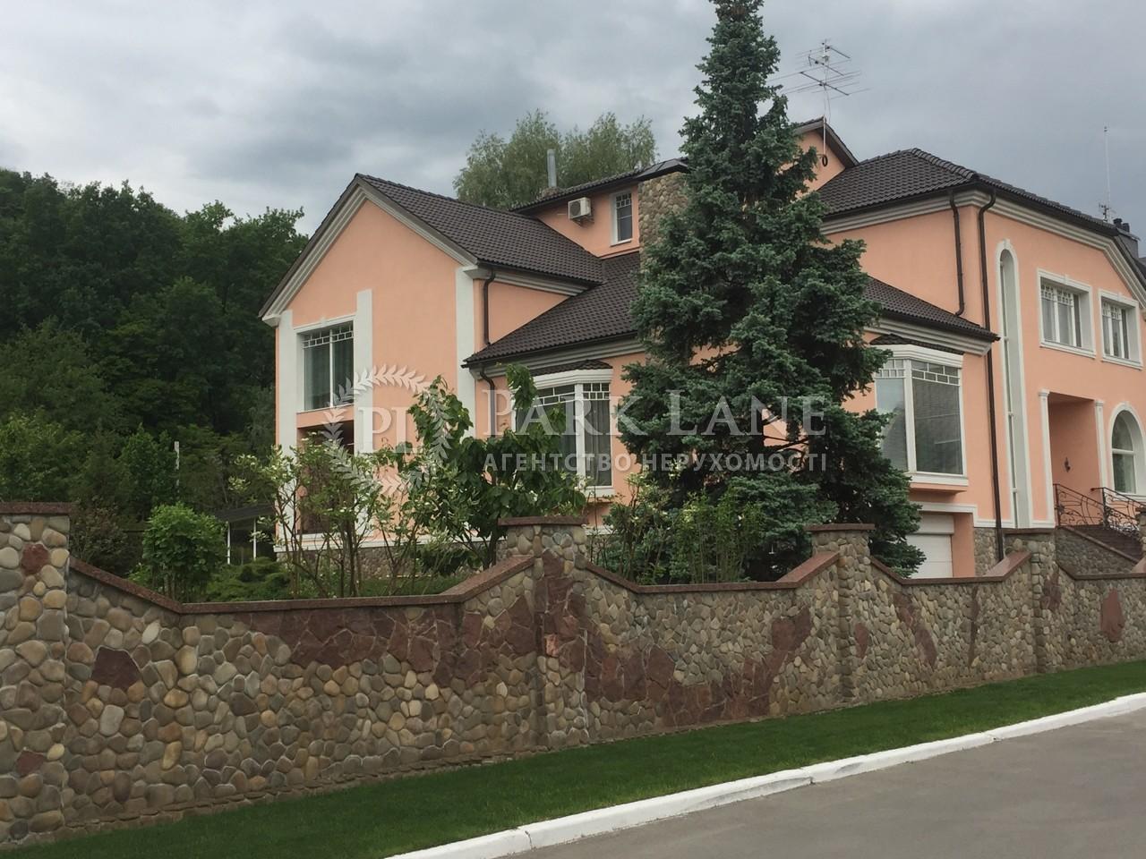 Дом Ходосовка, R-7459 - Фото 1