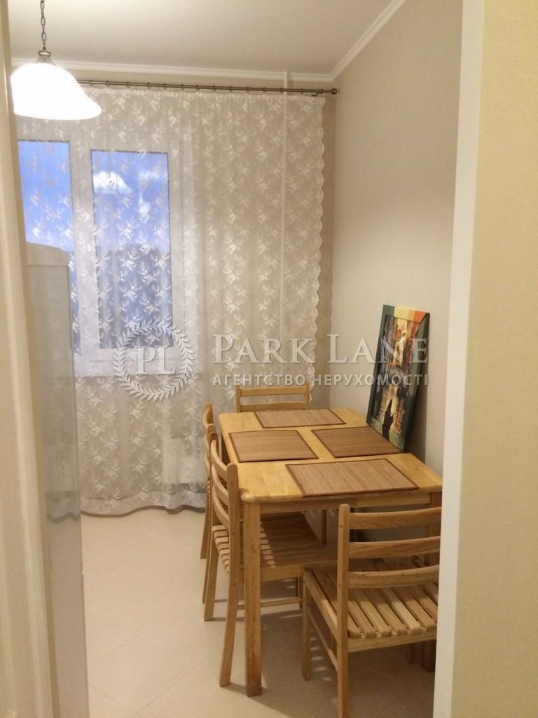 Квартира ул. Олейника Степана, 3, Киев, N-18118 - Фото 9
