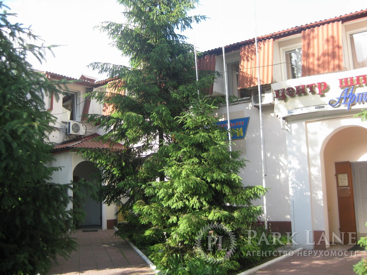 House, Mahnitohorska St., Kyiv, E-36470 - Photo 11
