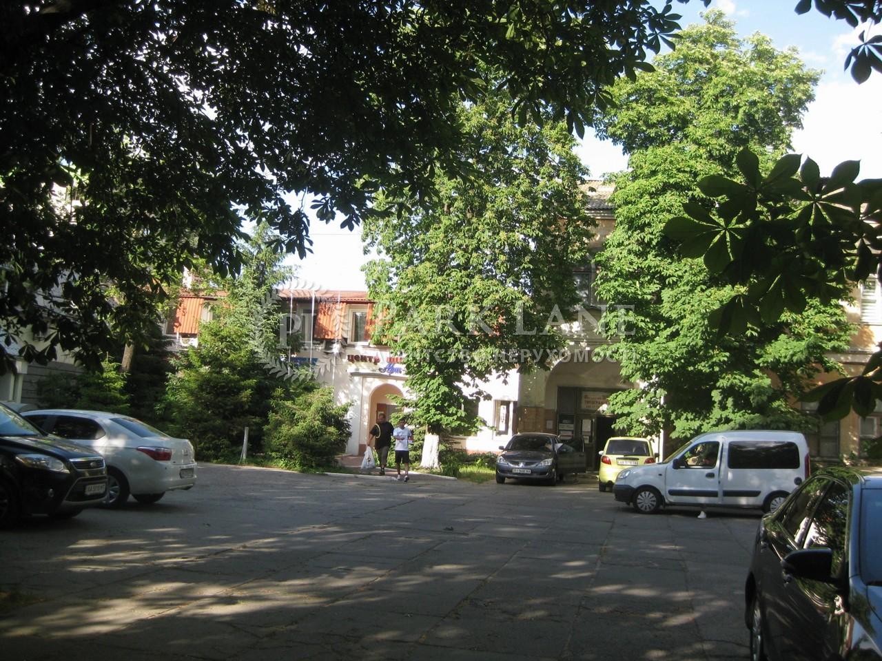 Дом, ул. Магнитогорская, Киев, E-36470 - Фото 13