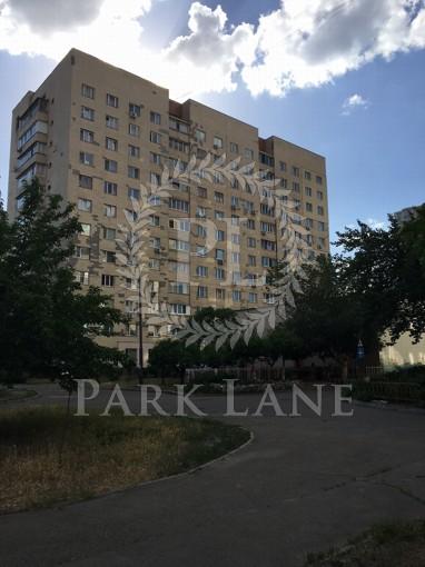 Квартира Митрополита Андрея Шептицкого (Луначарского), 3б, Киев, Z-752900 - Фото