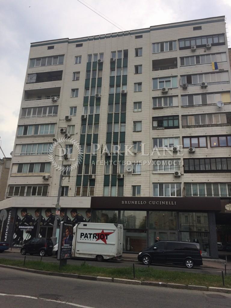 Квартира ул. Бассейная, 11, Киев, Z-1346039 - Фото 1