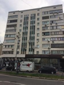 Коммерческая недвижимость, J-27810, Бассейная, Печерский район