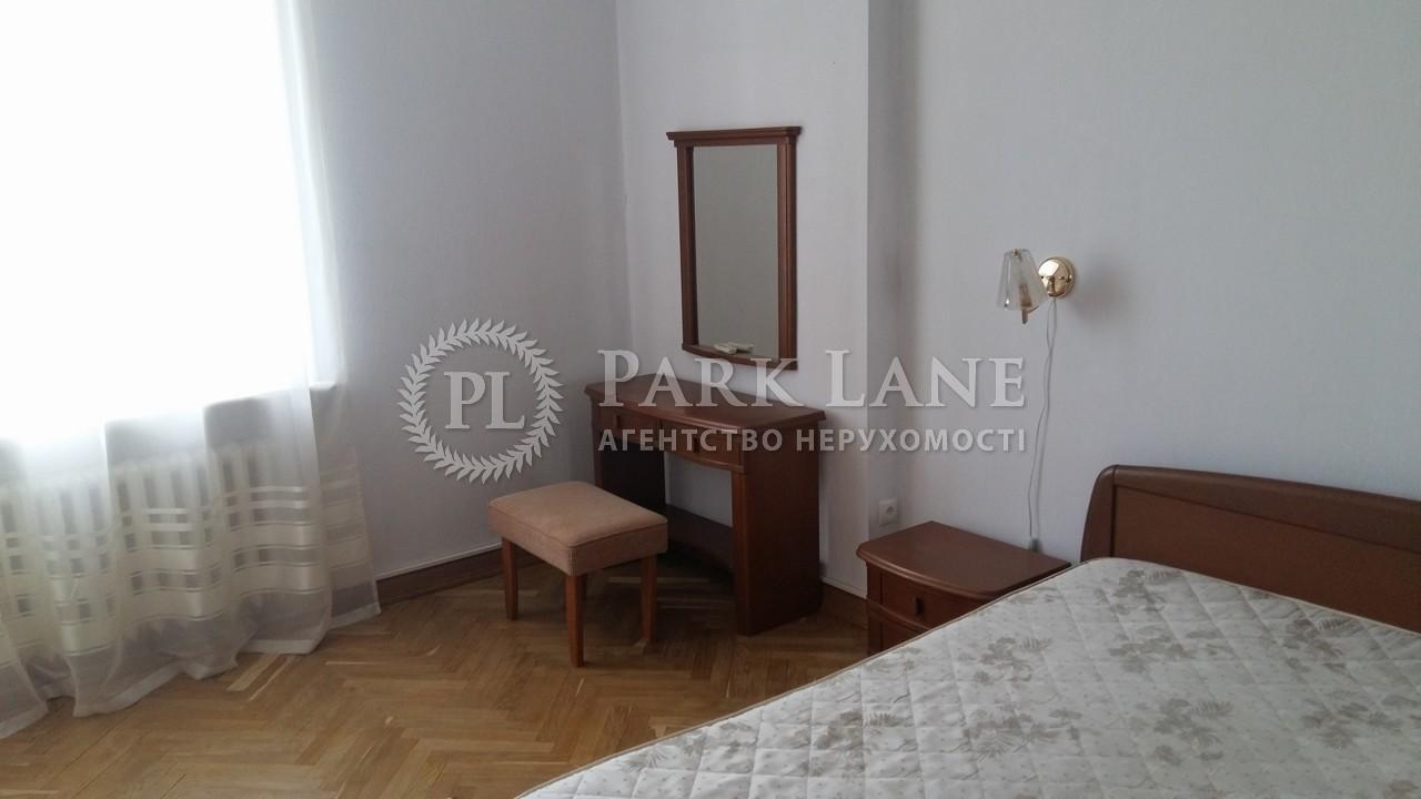 Квартира ул. Круглоуниверситетская, 13, Киев, B-74050 - Фото 13