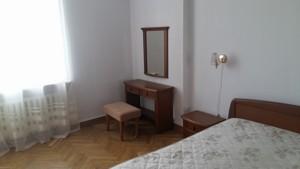 Квартира B-74050, Круглоуниверситетская, 13, Киев - Фото 16