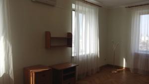 Квартира B-74050, Круглоуниверситетская, 13, Киев - Фото 12
