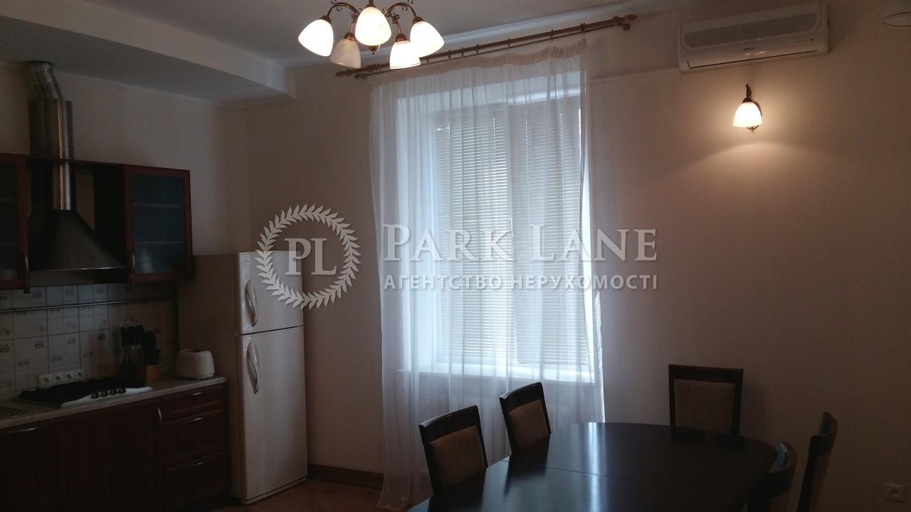 Квартира ул. Круглоуниверситетская, 13, Киев, B-74050 - Фото 15