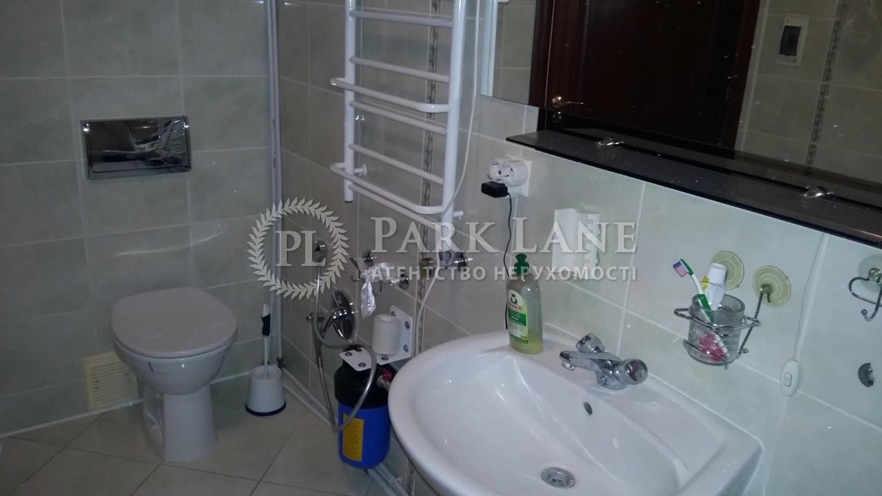 Квартира ул. Круглоуниверситетская, 13, Киев, B-74050 - Фото 19