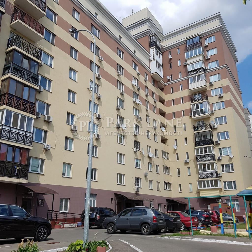 Квартира ул. Татарская, 27/4, Киев, D-35819 - Фото 18
