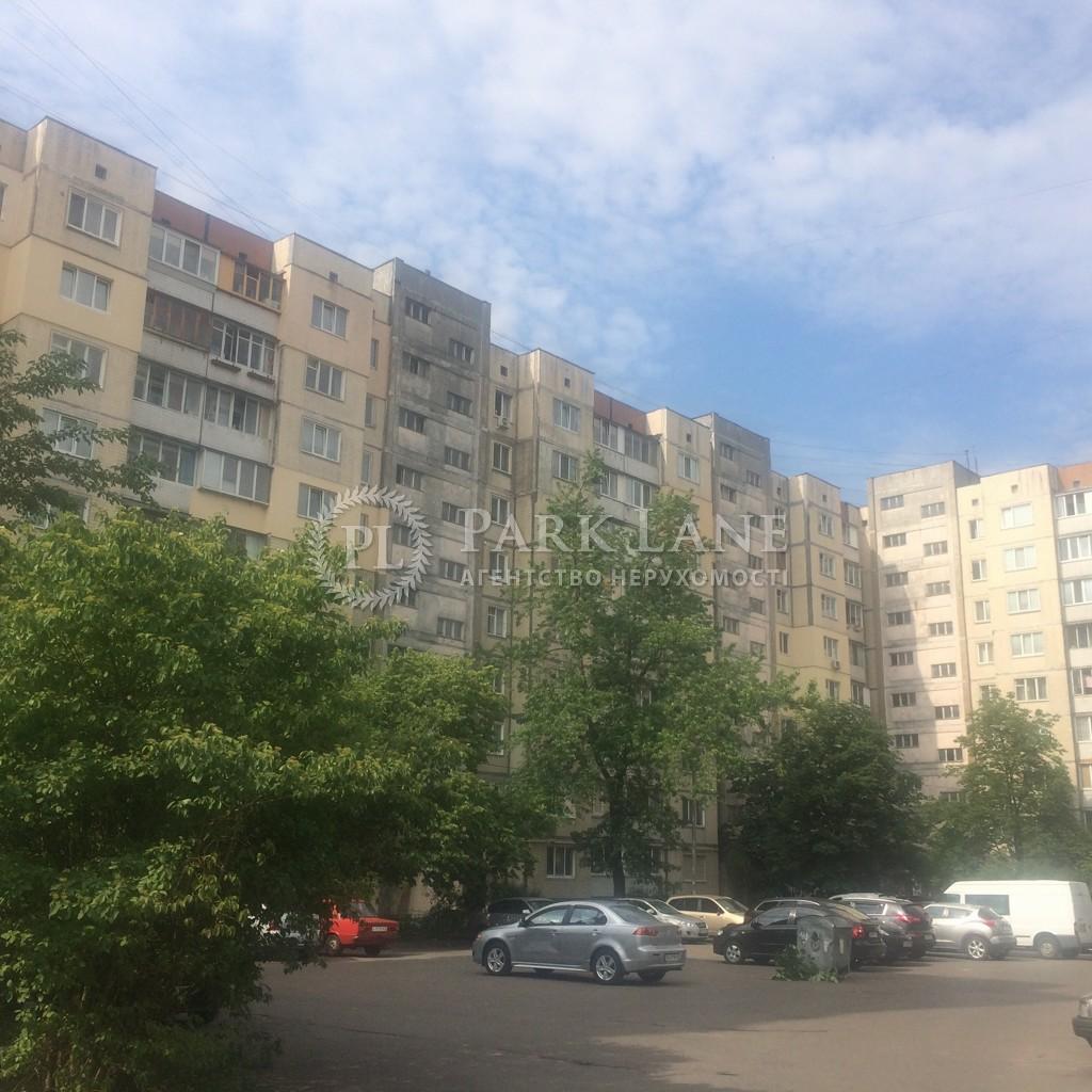 Квартира B-66276, Героїв Дніпра, 43, Київ - Фото 1