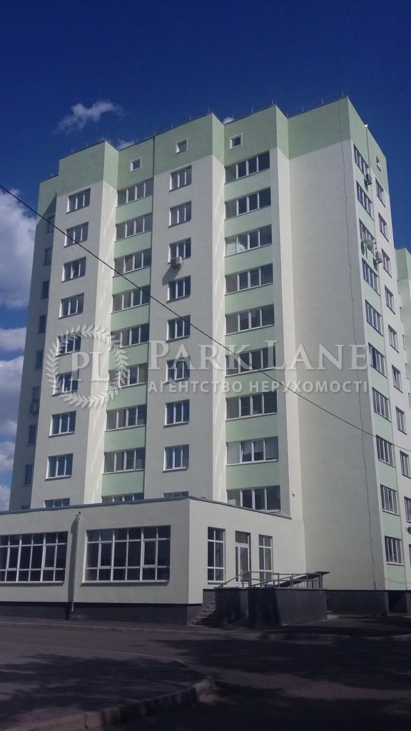Квартира I-33618, Хвылевого Николая, 3, Киев - Фото 2