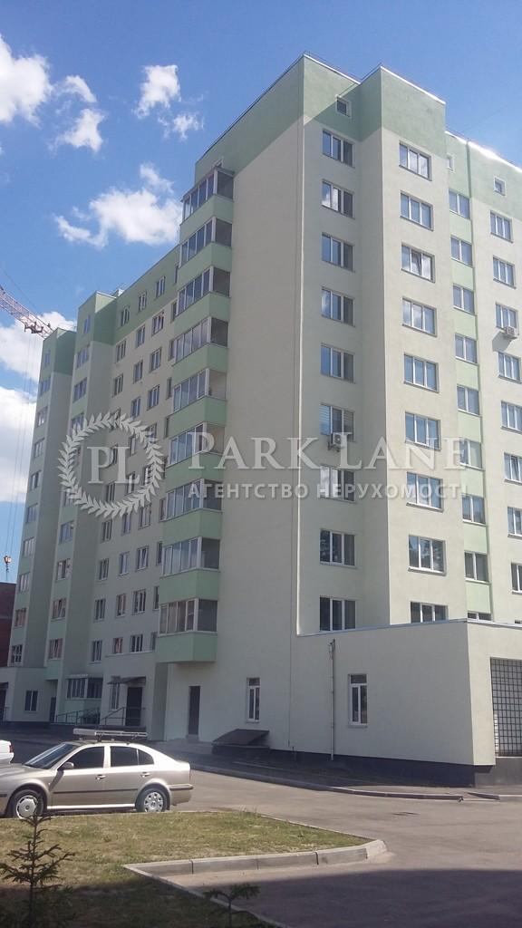 Квартира I-33618, Хвылевого Николая, 3, Киев - Фото 4