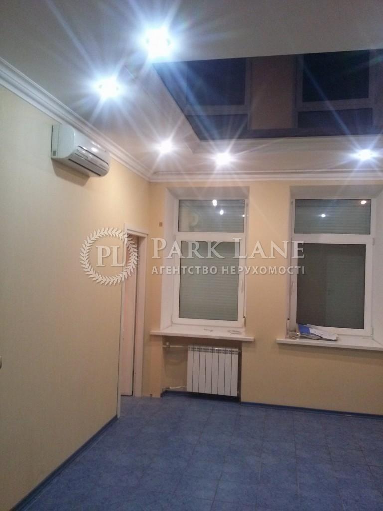 Нежитлове приміщення, вул. Різницька, Київ, Z-124560 - Фото 5