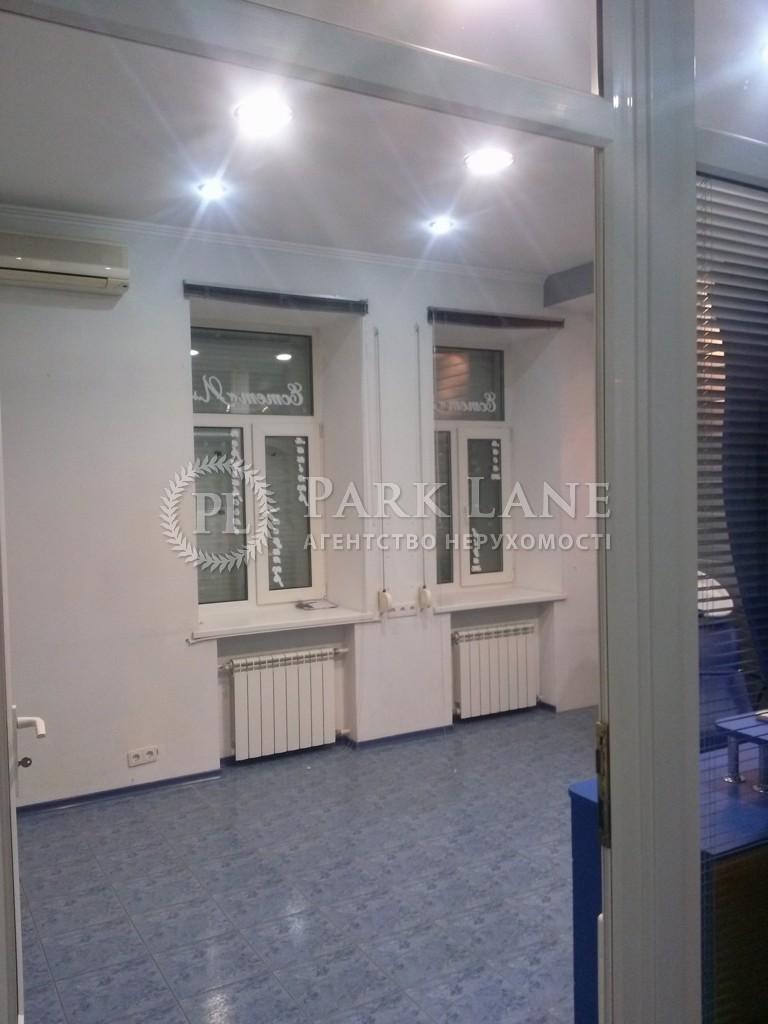 Нежитлове приміщення, вул. Різницька, Київ, Z-124560 - Фото 3