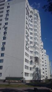 Квартира Z-573892, Хвылевого Николая, 1, Киев - Фото 2