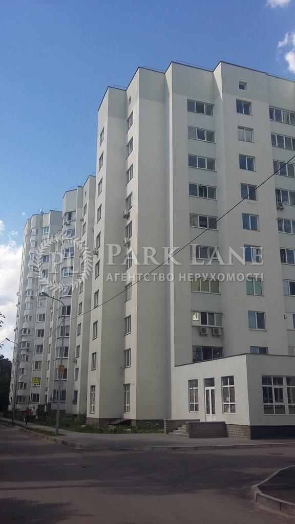 Квартира ул. Хвылевого Николая, 1, Киев, Z-641557 - Фото 1