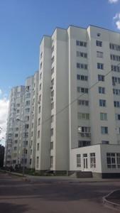 Квартира Z-573892, Хвылевого Николая, 1, Киев - Фото 1