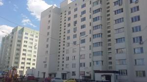 Квартира Z-573892, Хвылевого Николая, 1, Киев - Фото 6