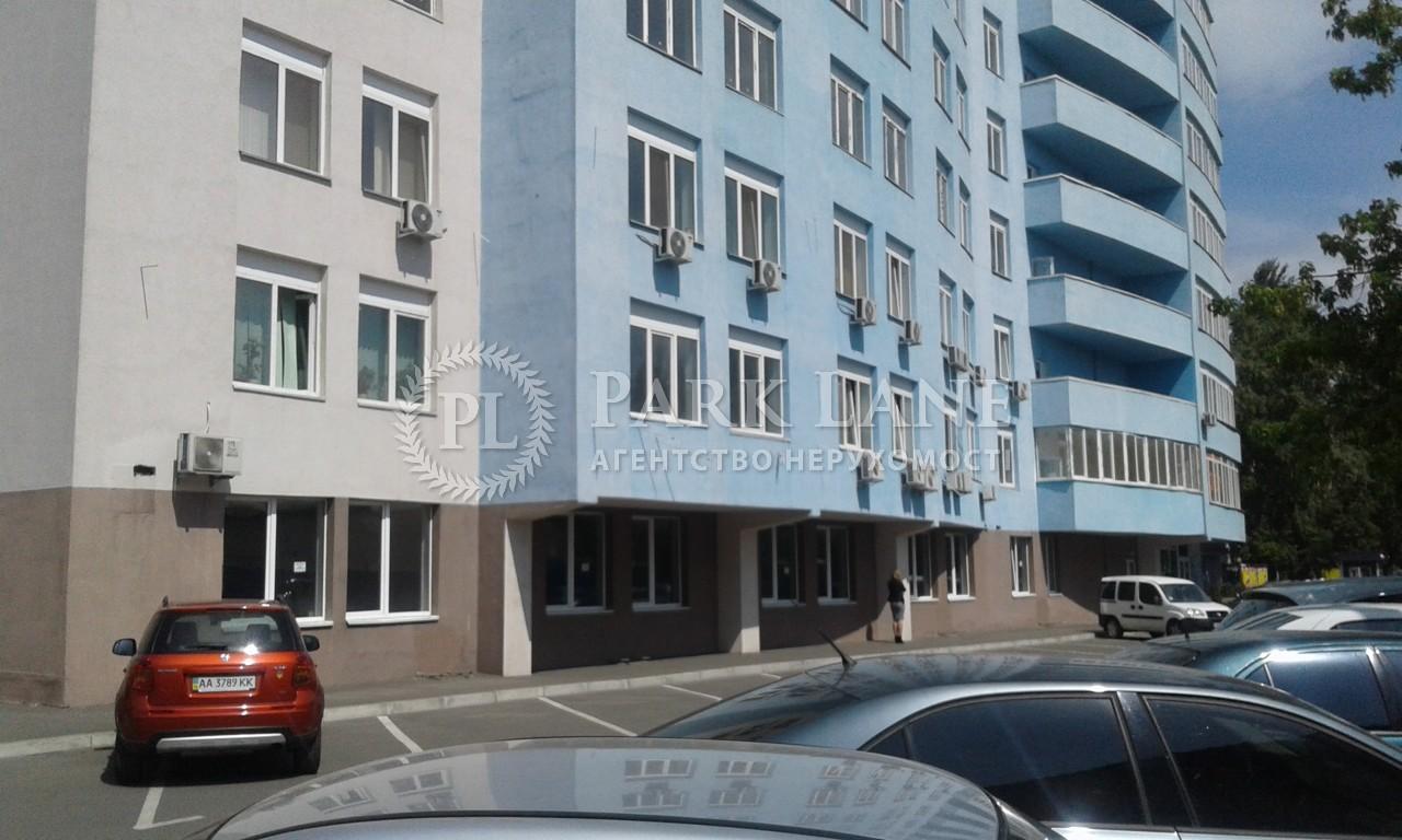 Бизнес-центр, ул. Ушинского, Киев, R-8598 - Фото 19
