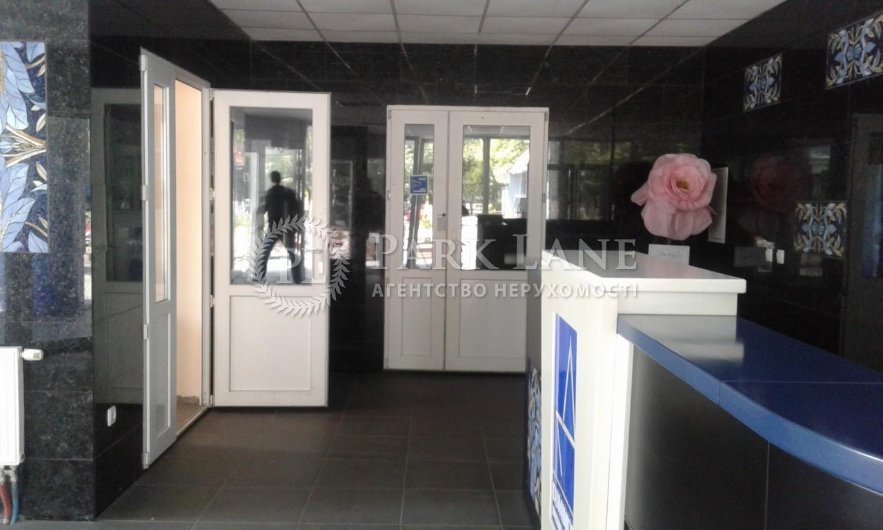 Бизнес-центр, ул. Ушинского, Киев, R-8598 - Фото 3