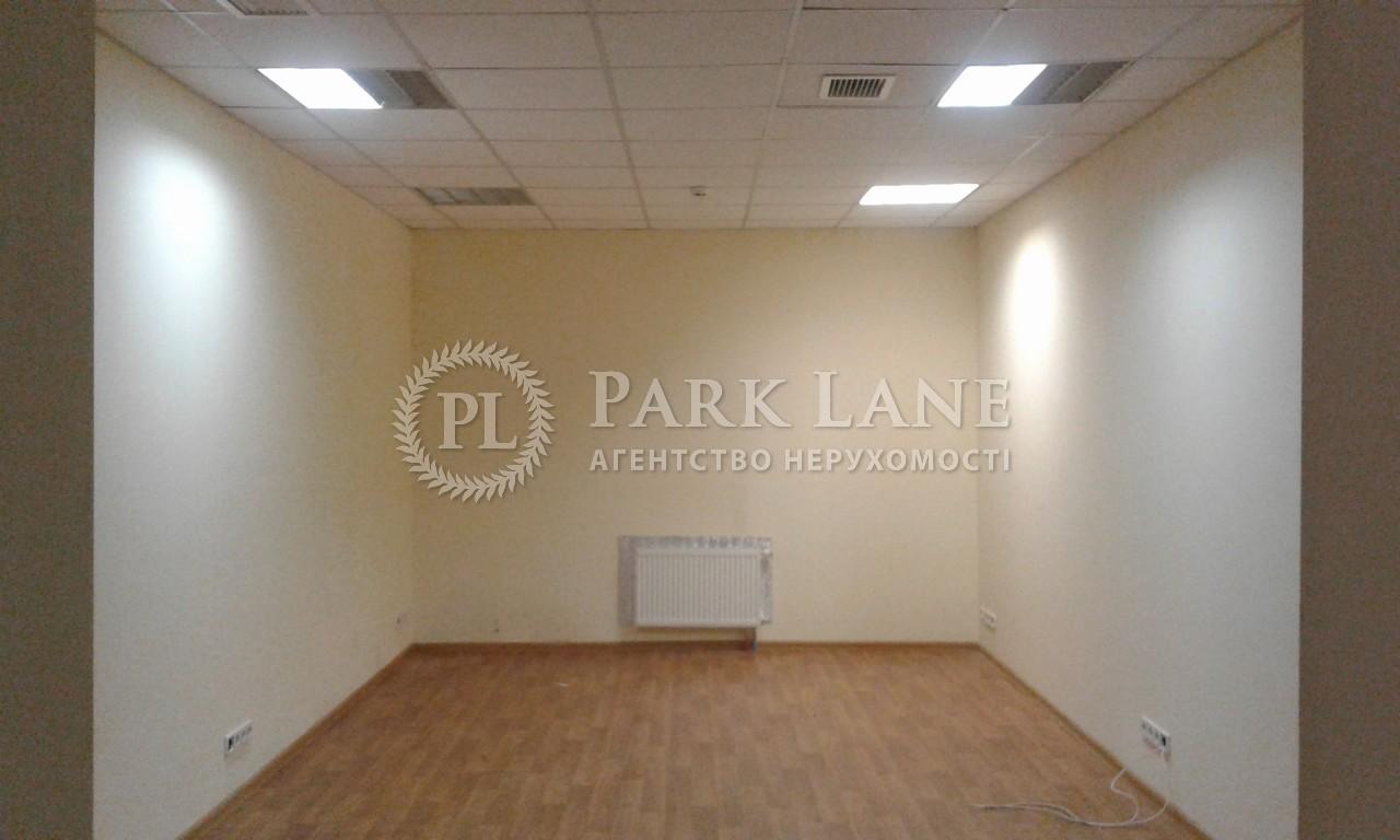 Бизнес-центр, ул. Ушинского, Киев, R-8598 - Фото 9