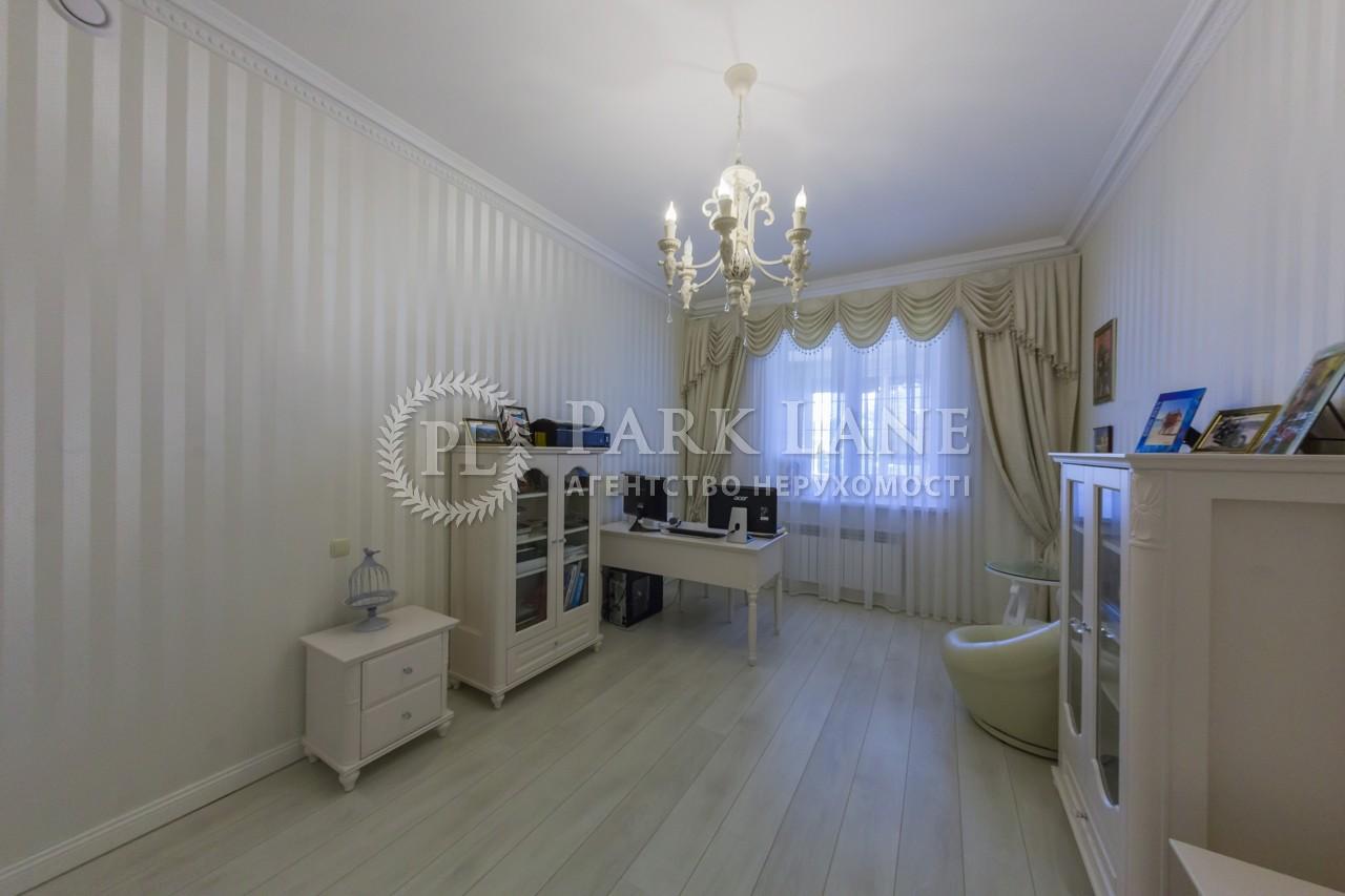 Дом ул. Богатырская, Киев, R-6718 - Фото 8