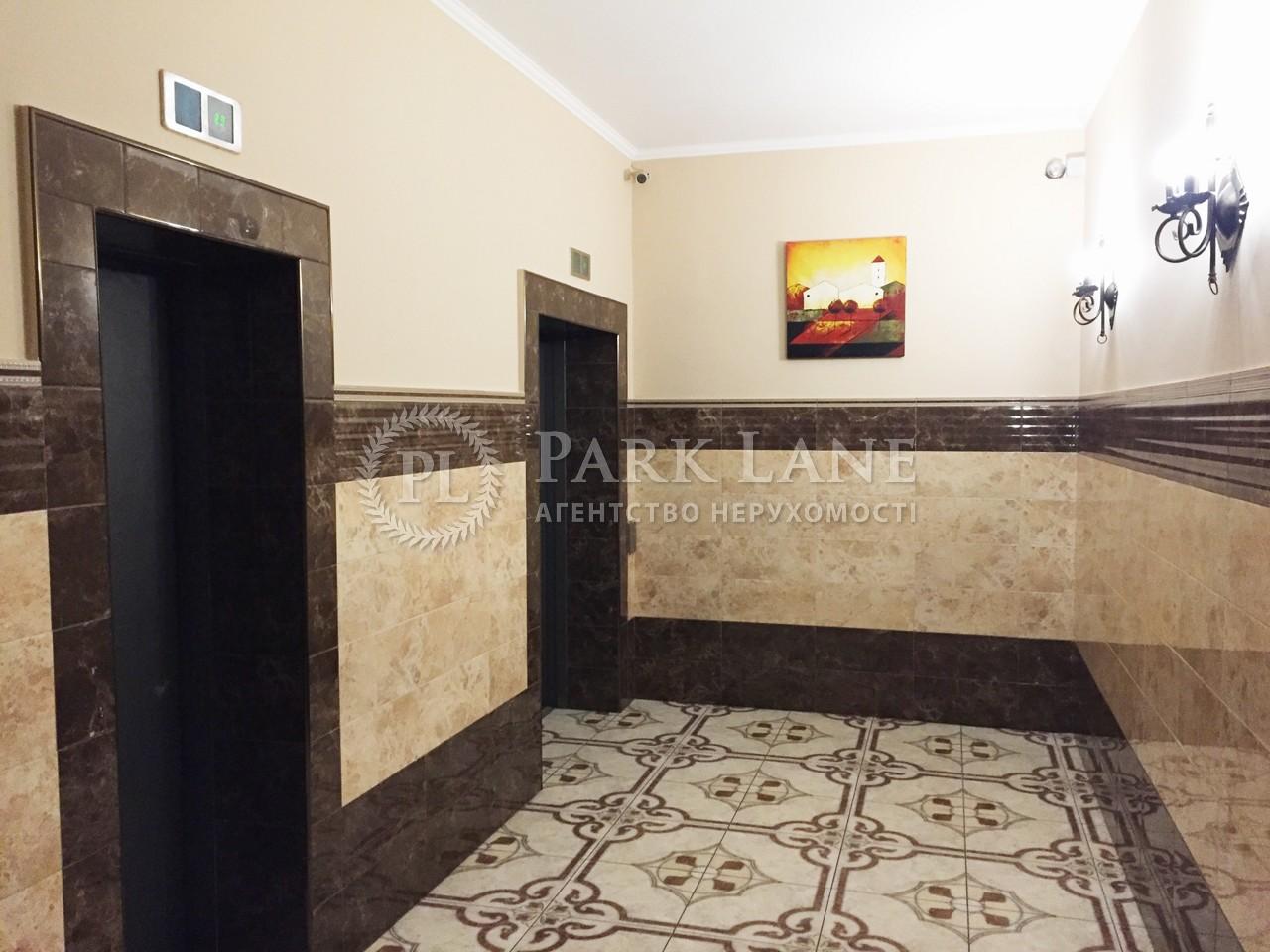 Квартира Героїв Сталінграду просп., 4а, Київ, R-8765 - Фото 30