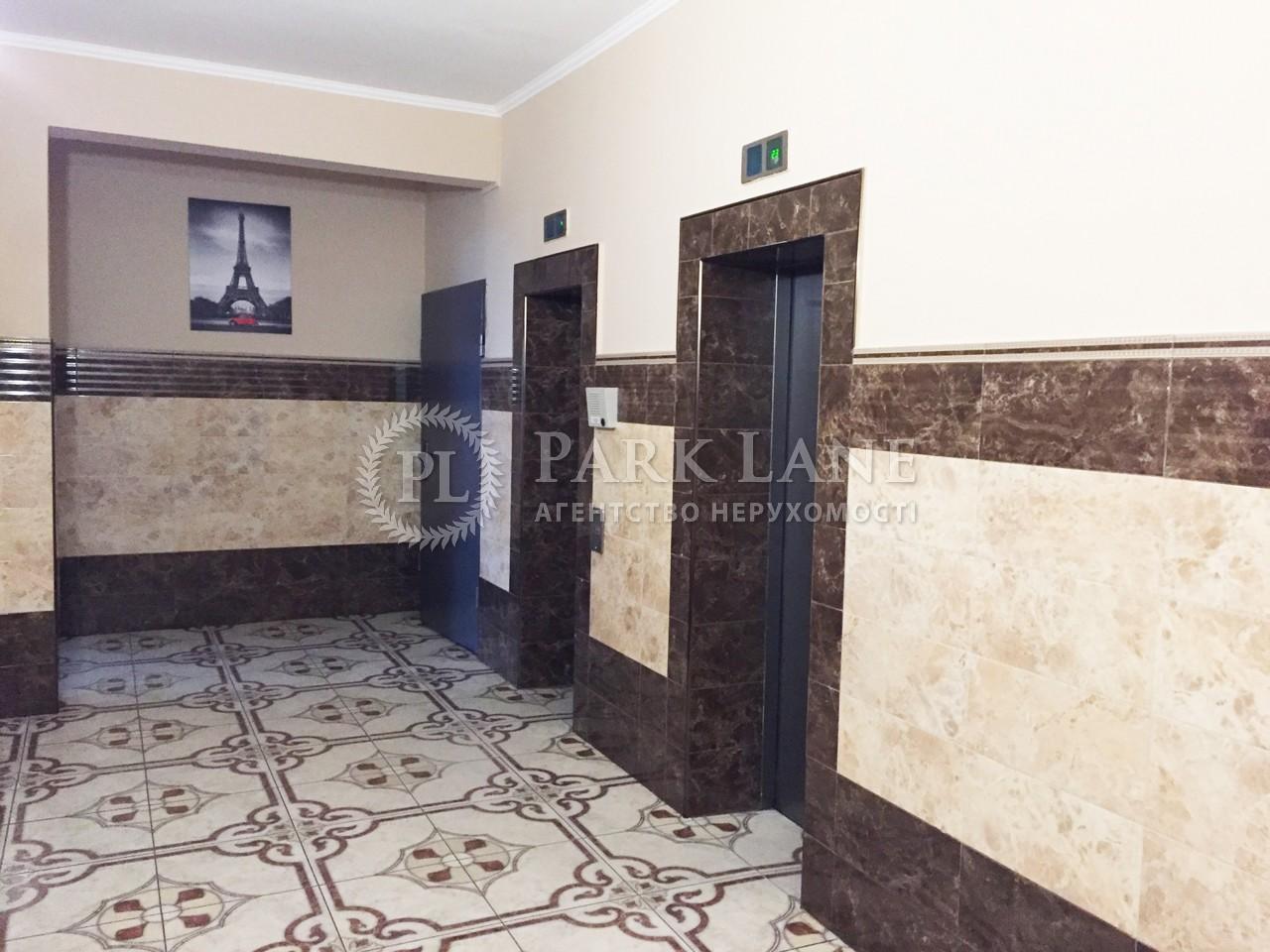 Квартира Героїв Сталінграду просп., 4а, Київ, R-8765 - Фото 31