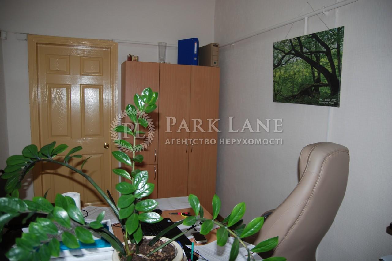 Квартира ул. Большая Житомирская, 12, Киев, R-8793 - Фото 5