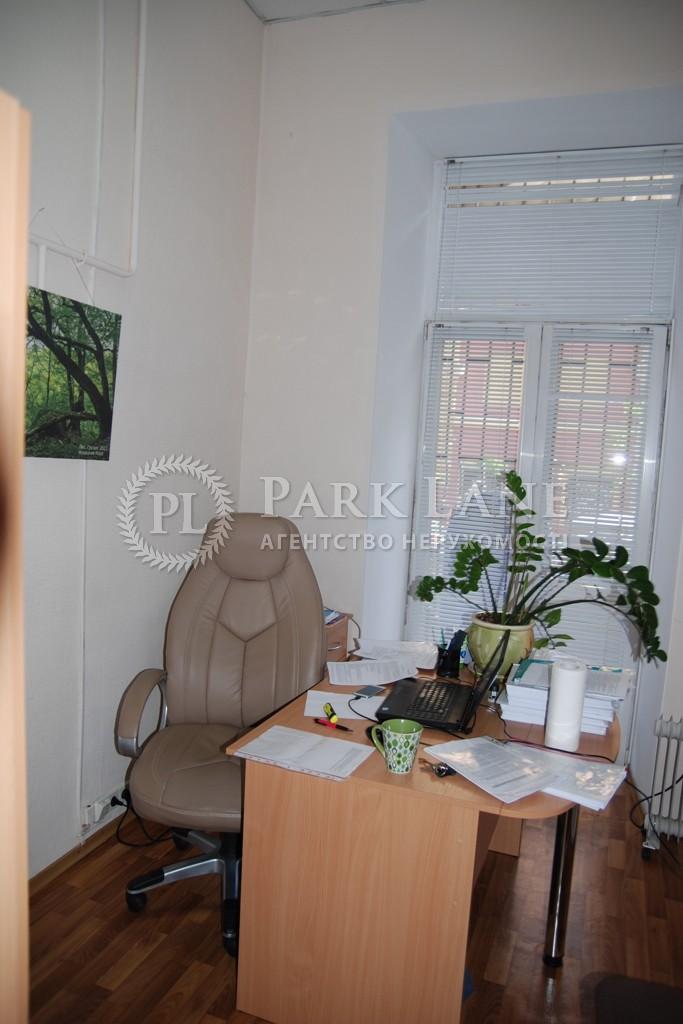 Квартира ул. Большая Житомирская, 12, Киев, R-8793 - Фото 4