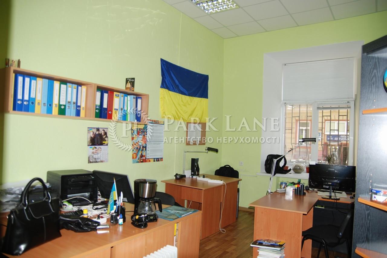 Квартира ул. Большая Житомирская, 12, Киев, R-8793 - Фото 3