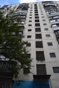 Квартира R-17946, Стадіонна, 16/6, Київ - Фото 1