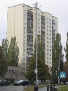 Квартира R-17946, Стадіонна, 16/6, Київ - Фото 3