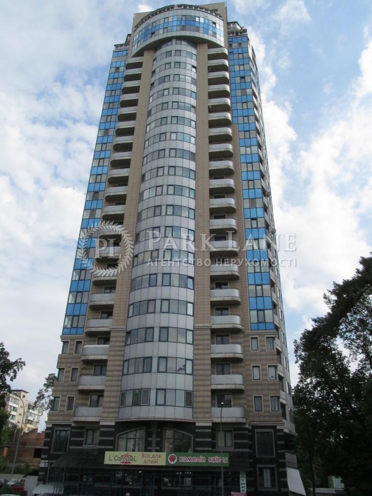 Офіс, Перемоги просп., Київ, M-10105 - Фото 1