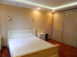 Квартира L-24413, Вильямса Академика, 3а, Киев - Фото 6