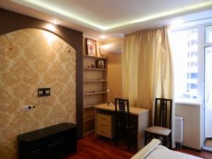 Квартира L-24413, Вильямса Академика, 3а, Киев - Фото 5