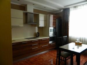 Квартира L-24413, Вильямса Академика, 3а, Киев - Фото 8
