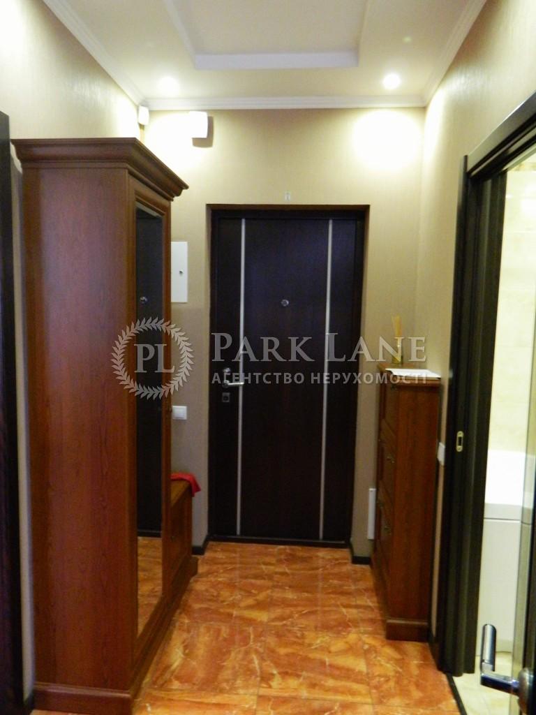 Квартира ул. Вильямса Академика, 3а, Киев, L-24413 - Фото 10
