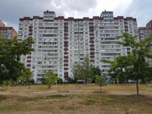 Квартира Z-7282, Бальзака Оноре де, 10, Київ - Фото 1