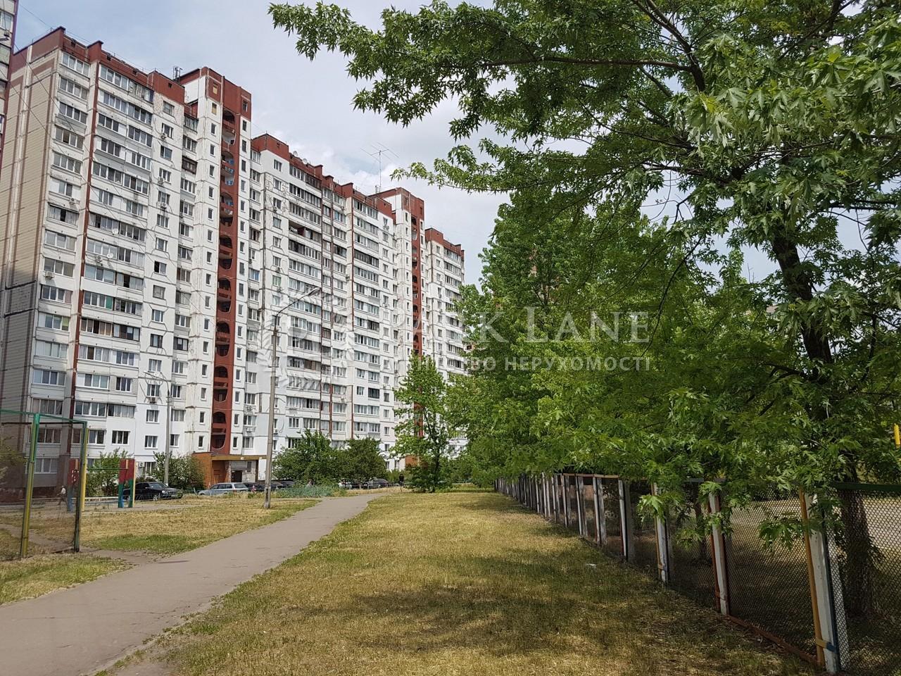 Квартира Z-7282, Бальзака Оноре де, 10, Київ - Фото 2