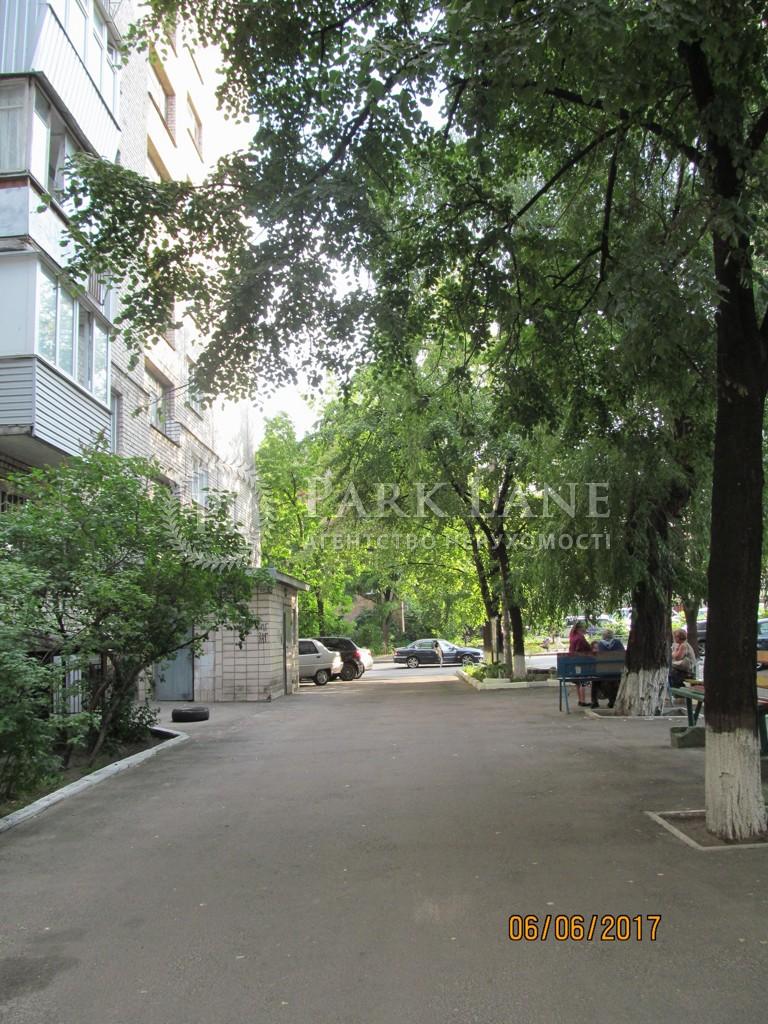 Квартира N-15125, Оболонська, 23/48, Київ - Фото 3