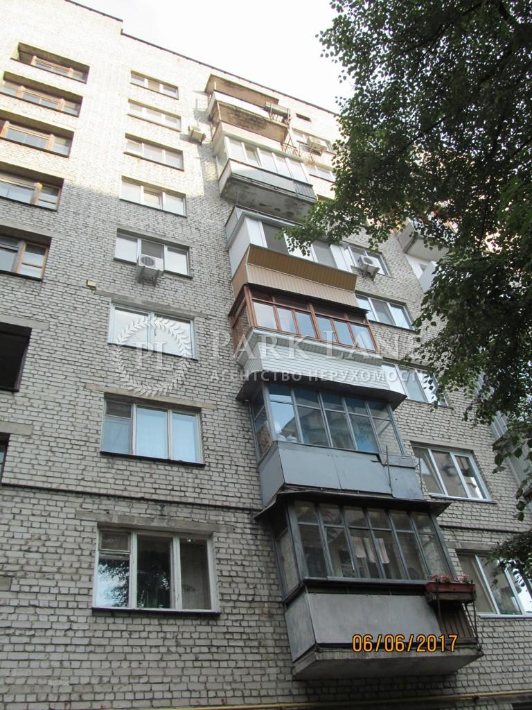Квартира N-15125, Оболонська, 23/48, Київ - Фото 1
