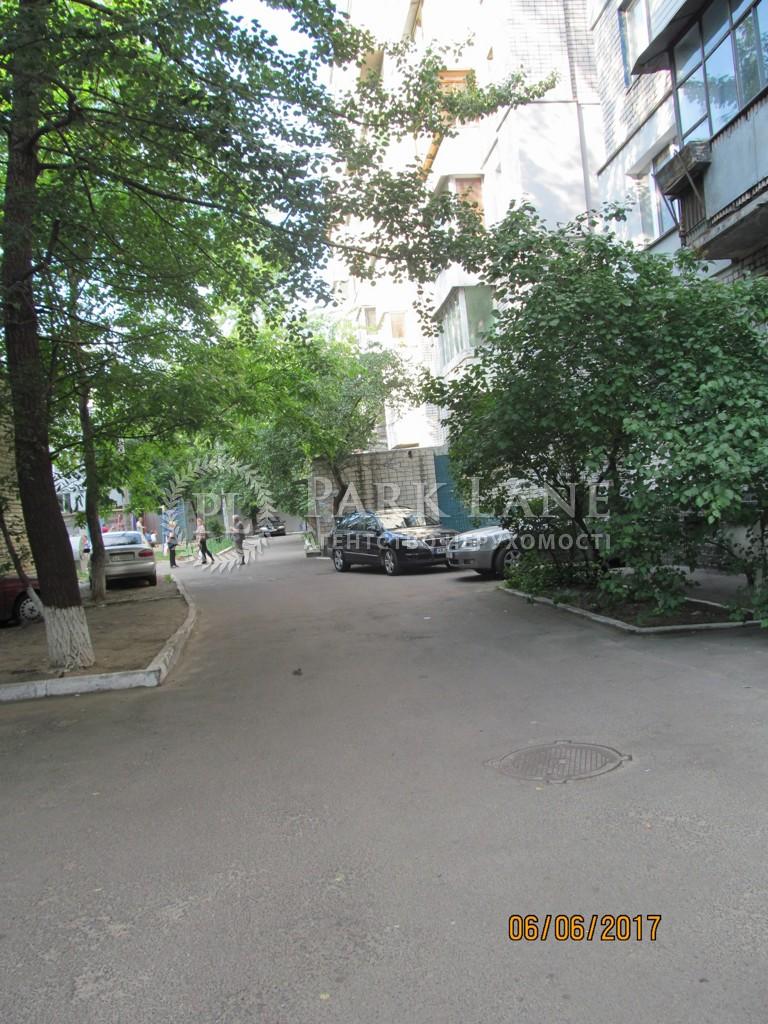 Квартира N-15125, Оболонська, 23/48, Київ - Фото 2