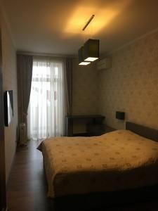 Квартира Z-1434648, Коновальца Евгения (Щорса), 36в, Киев - Фото 8