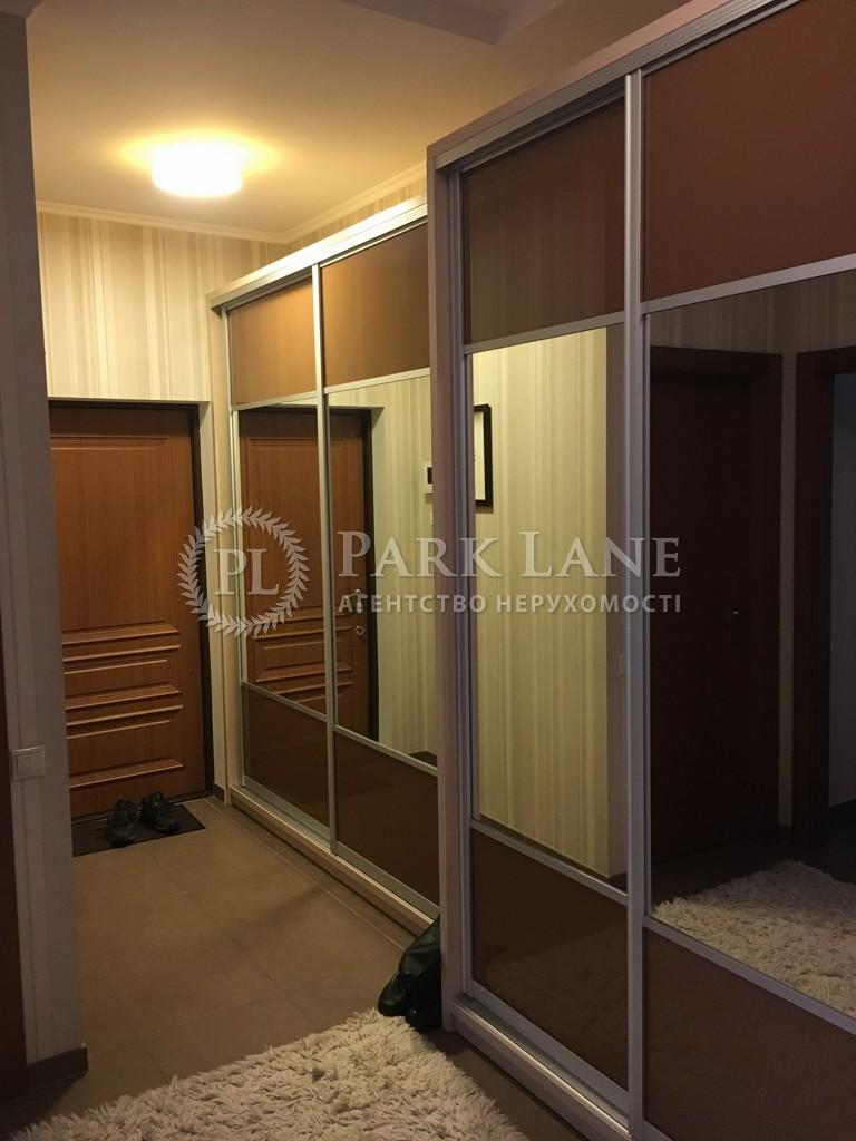 Квартира Z-1434648, Коновальца Евгения (Щорса), 36в, Киев - Фото 14