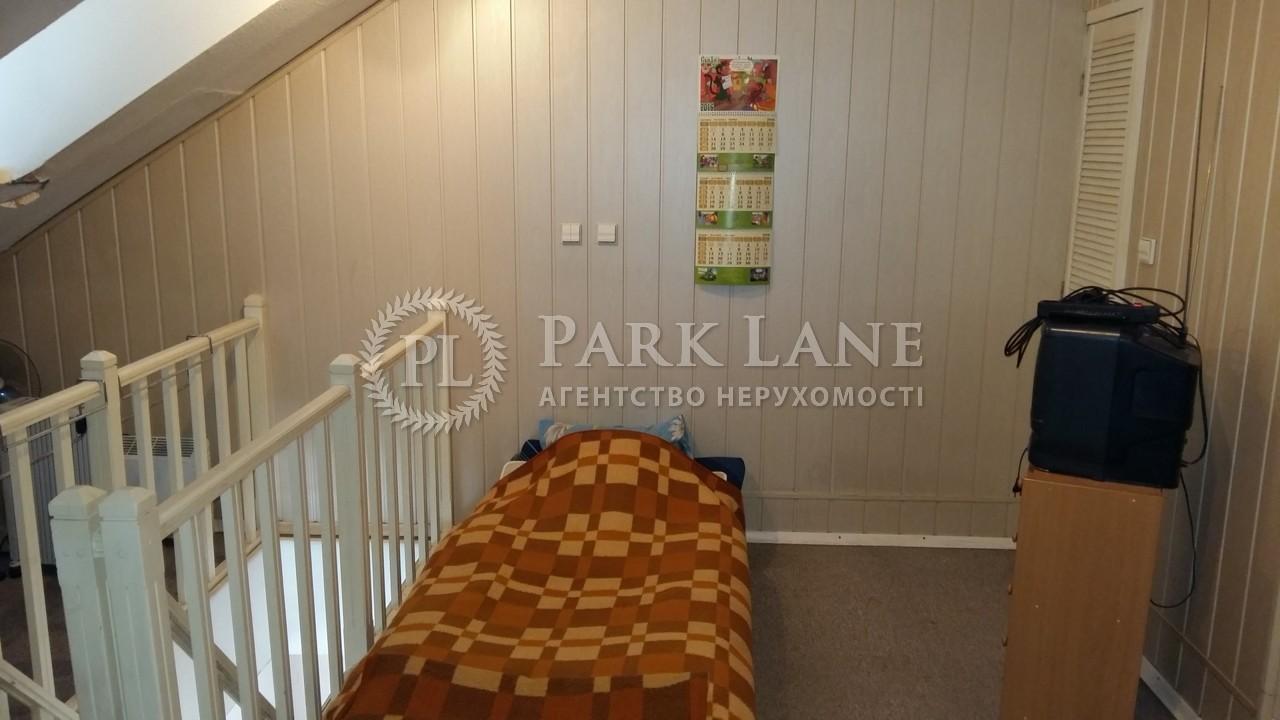 Квартира R-6682, Шелковичная, 13/2, Киев - Фото 11