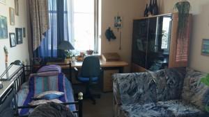 Квартира R-6682, Шелковичная, 13/2, Киев - Фото 10