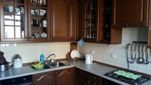 Квартира R-6682, Шелковичная, 13/2, Киев - Фото 13