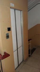 Квартира R-6682, Шелковичная, 13/2, Киев - Фото 17