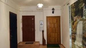 Квартира R-6682, Шелковичная, 13/2, Киев - Фото 16